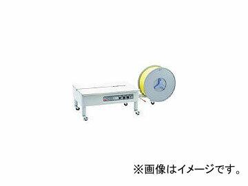 ナイガイ/NAIGAI 低床型半自動梱包機 F20XL