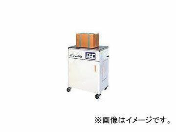 ストラパック/STRAPACK 半自動梱包機 D56NA