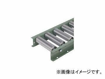 太陽工業/TAIYOKOGYO φ57(2.3)スチールローラコンベヤ E5723400751500