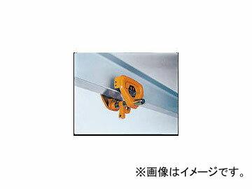 キトー/KITO ユニバーサルプレントロリ TS形 2.5t TSP025