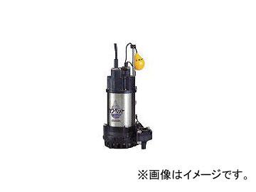 川本 排水用樹脂製水中ポンプ(汚水用) WUP3-505-0.75LG(4785088) JAN:4582293886319