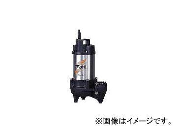 川本 排水用樹脂製水中ポンプ(汚物用) WUO-505/655-1.5(4784707) JAN:4582293886401