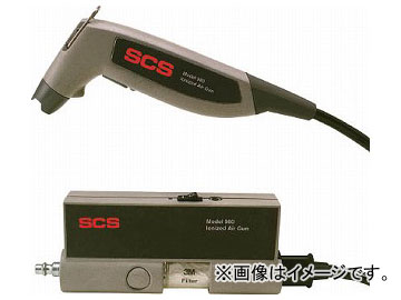 SCS イオナイズドエアーガン 980 SCS(1631560)