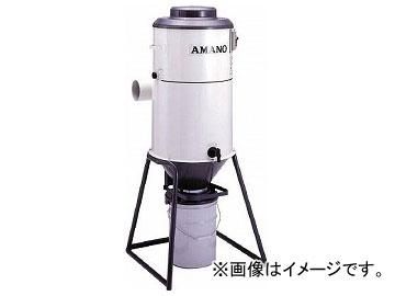 アマノ サイクロン内蔵集塵機 0.75KW IS-15(7642768)