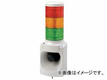 パトライト LED積層信号灯付き電子音報知器 LKEH320FARYG(7514701)