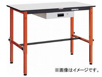 トラスコ中山 高さ調整式作業台 TFAEM型 薄型1段引出付 1200×600 TFAEM-1260UDK1(7703643)