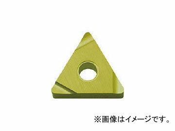 京セラ 旋削用チップ PV710 PVDサーメット CMT TNEG160404R-SSF PV710(8230150) 入数:10個