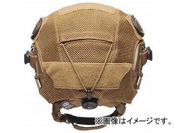 TEAM WENDY EXFIL LTP/カーボン用 メッシュヘルメットカバー 71-MHC-CB(8202675)