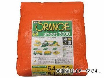 ユタカ #3000オレンジシート 5.4m×7.2m OS-14(7946848)