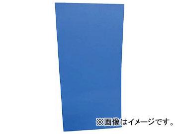 ミナ ミナダン養生シート3mm ブルー MD30040YB(8166586) 入数:20枚