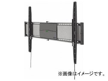 ボーゲルズ 薄型ディスプレイ壁付金具 中型用・固定型 EFW8206(8217912)