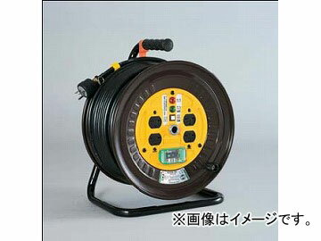 日動工業/NICHIDO 単相200V一般型ドラム(屋内型) 50mタイプ アース付(Wコン) EBタイプ ND-EB250-15A