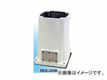 工進/KOSHIN イカール用BOX 機種:RES-330B