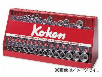 """コーケン/Koken 1/2""""(12.7mm) 6角ソケット ディスプレイスタンド 117ヶ組 S4240M-00"""