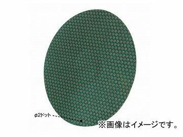 柳瀬/YANASE ペッタン電着ダイヤ 粒度:#180,#400 入数:5枚