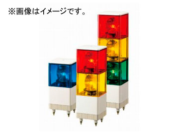 パトライト キュービックタワー 音声合成積層信号灯 3段 KJPV-302S