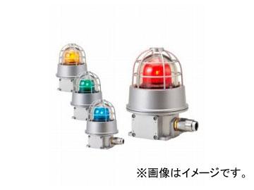 パトライト 防爆型回転灯 RES-120A