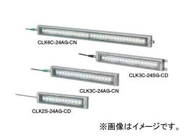 パトライト PATLED's 防水 耐油/高耐食型 LED照明ワークライト CLK3C-24SG