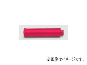 タスコジャパン ダイヤモンドコアビット湿式 110φ TA660HB-110