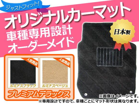 プレミアムデラックス ラゲッジマット ホンダ N-BOX/N-BOXカスタム リアスライドシート用 2015年02月~ 選べる2カラー N・BOX6-ラゲッジ