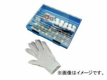 ホーザン/HOZAN 別売部品 メンテナンスキット HS-830