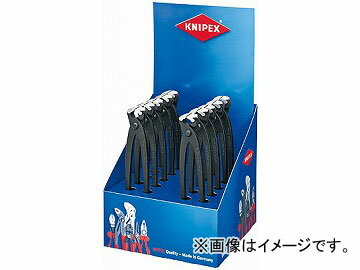 クニペックス/KNIPEX カウンターディスプレイセット 品番:001919V19 JAN:4003773074694