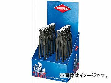 クニペックス/KNIPEX カウンターディスプレイセット 品番:001919V20 JAN:4003773074700