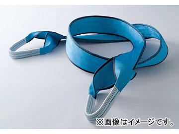 トーヨーセフティー/TOYO SAFETY Aスリングベルト 両端アイ形(吊部に強靭保護シート付き) サイズ:100mm×3.5m