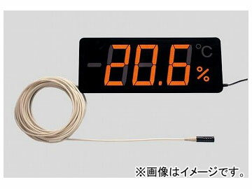 アズワン/AS ONE 薄型温度表示器 TP-300HB-10 品番:2-472-04