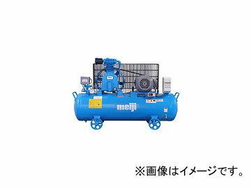 明治機械製作所/meiji 小形汎用コンプレッサ 圧力開閉器式 GH-15 60HZ