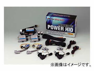 RG/レーシングギア パワーHIDキット プレミアムモデル H4(シングル) 6300K RGH-CBP63 JAN:4996327073772