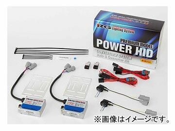 RG/レーシングギア パワーHIDキット プレミアムモデル H8 6300K RGH-CBP68 JAN:4996327073826