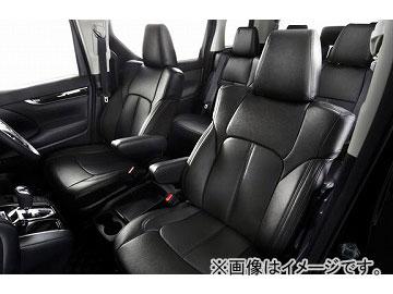 アルティナ シートカバー スタンダード 6412 スズキ ランディ SHC26/SNC26 2.0G/2.0G アドバンスドセーフティパッケージ装着車 2014年02月~