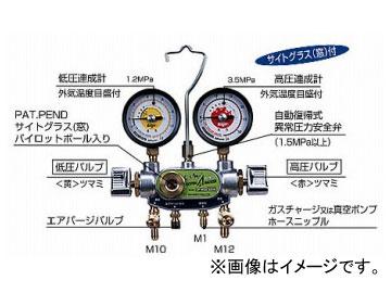 デンゲン/dengen クーラ・マックスシリーズ システム アナライザー 2バルブ方式 サイドグラス付 マニホールドゲージ CP-MGS203N