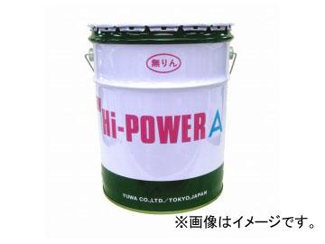友和/YUWA 超強力洗浄剤 NEWハイパワーA 18L