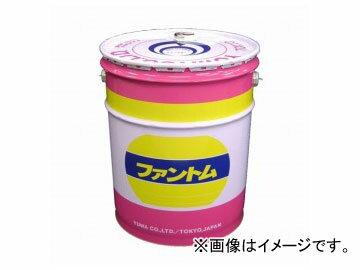 友和/YUWA 床用強力洗浄剤 ファントム 18L