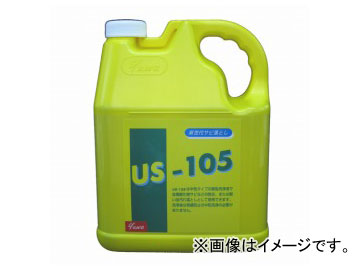 友和/YUWA 中性サビ落とし US-105 4L
