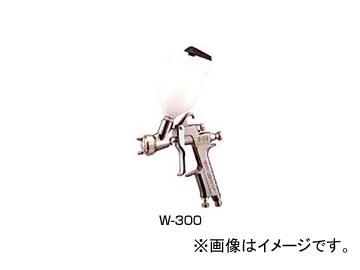アネスト岩田/ANEST IWATA センターカップスプレーガン W-300-101G