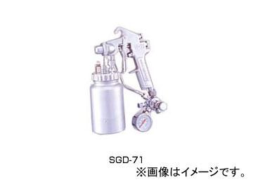 アネスト岩田/ANEST IWATA 専用スプレーガン 乱糸ガン SGD-71