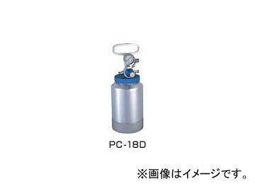 アネスト岩田/ANEST IWATA 加圧コンテナ PC-18D