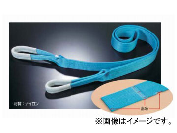 田村総業/TAMURA ベルトスリング Sタイプ JISIII等級 エンドレス形(N形) S-3N-300×4.75m