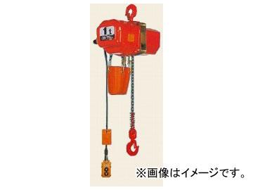 象印チェンブロック L型 電気チェーンブロック L-0.5 品番:L-00530