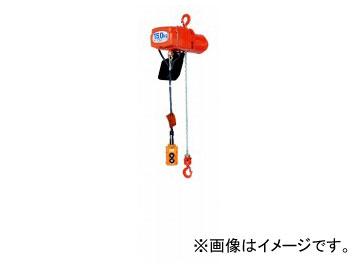 象印チェンブロック α型 単相小型電気チェーンブロック(二速型[固定]) 200~220V用 αHB-006 品番:AHB-K0630