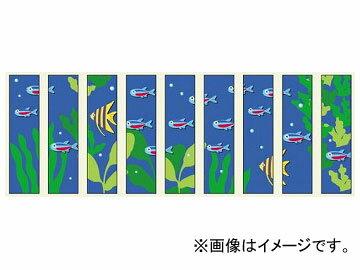 ユニット/UNIT ワイドシート マリンフレンド 品番:919-20