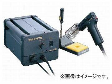 ハッコー/HAKKO 吸取器 475 コンプレッサー接続タイプ 475-1