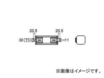 岩崎電気 FECマルチハイエース用安定器 1000W用 一般形低力率 200V H10C2A(B)51