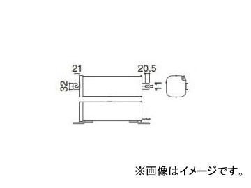 岩崎電気 セラルクス用安定器 400W用 一般形高力率 100V MC4TCP1A(B)50