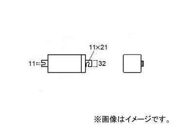 岩崎電気 アイ 水銀ランプ用安定器 400W用 定電力形2灯用 100V WH4RC1A(B)51