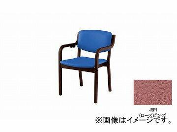 ナイキ/NAIKI 木製チェアー 4本脚タイプ ローズピンク E205SBR-RPI 530×510×790mm