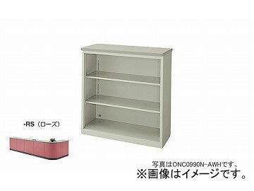 ナイキ/NAIKI ネオス/NEOS ハイカウンター オープンタイプ ローズ ONC0990N-AWH-RS 900×460×950mm
